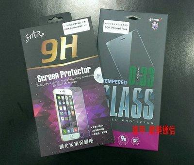 ~逢甲區~Asus ROG Phone ZS600KL 9H鋼化玻璃保護貼 非滿版