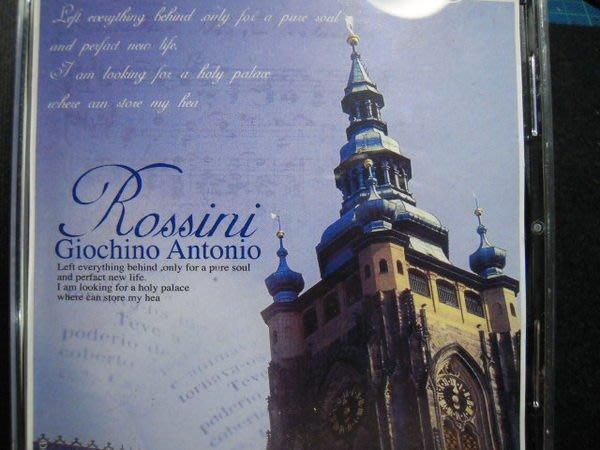 ※布箱子※二手原版古典音樂CD~【Gioachino Antonio Rossini】