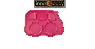 [小寶的媽] 美國innobaby 巴士餐盤專用  粉色/藍色上蓋