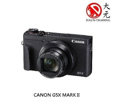 *大元 台南*【平輸】CANON PowerShot G5X Mark II G5X2  G5XM2