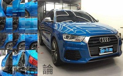 Audi Q3 適用 (風切套組) 全車隔音套組 汽車隔音條 靜化論 芮卡國際 公司貨