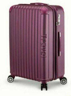 Bogazy 繽紛輕旅 28吋 PC  雙拉鏈夾層 可加大  行李箱 葡萄紫  TSA海關密碼鎖 台北市