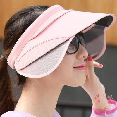 女士遮陽帽遮臉正韓可伸縮空頂夏季防曬戶外騎車防紫外線太陽帽子海淘吧/海淘吧/最低價DFS0564