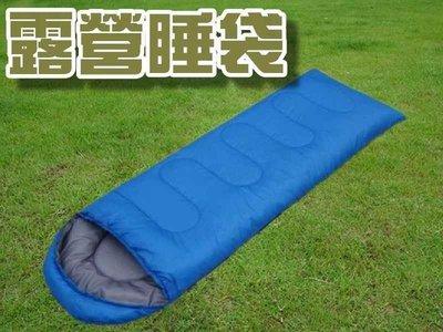【寶貝屋】睡袋(附收納袋) 露營用品 登山 單人睡袋 野營 野外 保暖睡袋 戶外休閒 另有 帳篷 床墊 充氣床 休閒椅