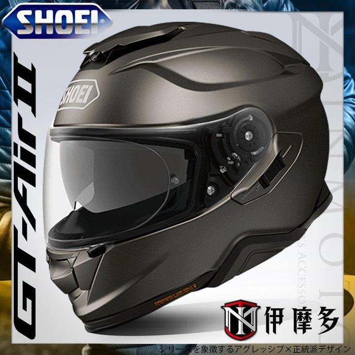 伊摩多※代訂 日本SHOEI GT-AIR II 2全罩安全帽 加長內墨片 通風透氣 。素色金屬灰