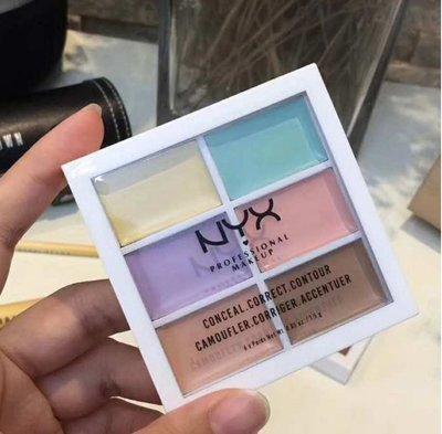 美國進口NYX六色遮瑕盤 修容修飾膚色遮瑕膏 NYX遮瑕盤