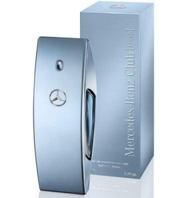 ~香水 ~ Mercedes~Benz Club賓士自由藍調 5ml  可面交.可門市取貨