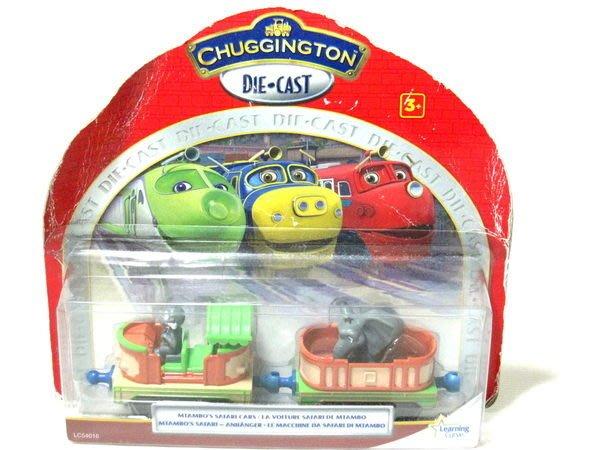 愛卡的玩具屋㊣ 正版CHUGGINGTON 恰恰特快車 火車寶寶合金小火車-大象 猴子車廂