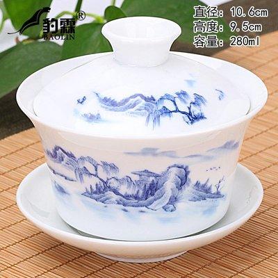 熱賣防燙蓋碗茶杯茶碗大號單個三才泡茶白...