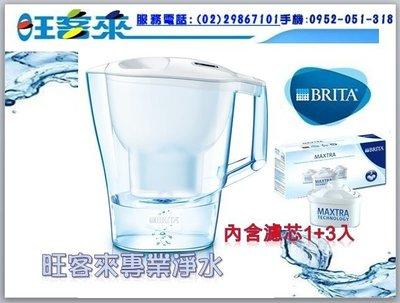 德國BRITA 3.5公升Aluna XL愛奴娜透視型濾水壺含濾芯1+3入濾芯 【本組合共4支濾芯】
