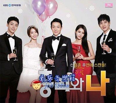 【象牙音樂】韓國電視原聲帶-- 總理與我 The Prime Minister and I OST (KBS TV Drama)