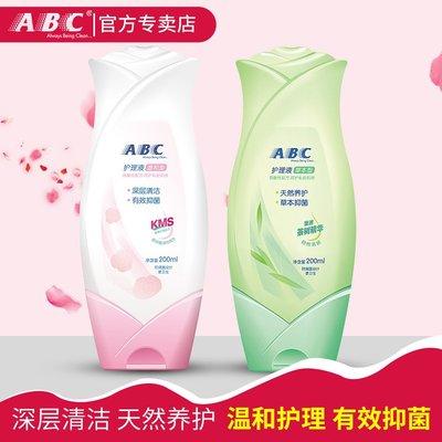 私處護理ABC私處護理液隱私洗液衛生清潔溫和草本kms潔陰200ml 台北市