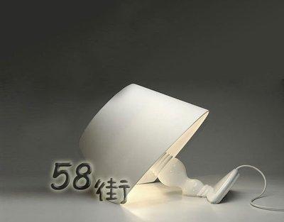 【58街-高雄館】義大利設計師款式「Titanic Lamp泰坦尼克號檯燈」。複刻版。GL-091