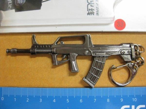 o($︿$)o動漫精品--穿越火線---033--槍系列中型---鑰匙圈扣掛---戰爭武器--精品配件