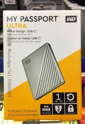 "1TB 外置硬碟 2.5"" 1T HARD DISK WD My Passport Ultra USB3.0 HDD 《全新行貨 - 3年保養》"