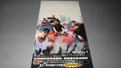 黃立成&麻吉幫 MACHI 嘻哈饒舌樂團  CD+VCD片佳 有歌詞佳 限量加值版紙盒裝 有現貨 保存良好