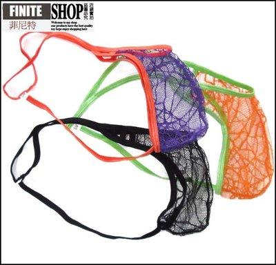 Finite-菲尼特-男士囊袋丁字褲男士內褲 低腰露臀突鼓 透明蛛網撞色輕薄透明網紗