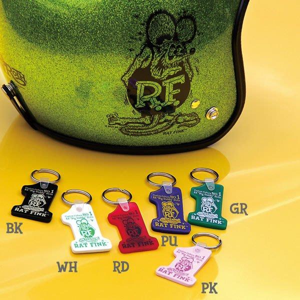(I LOVE樂多)RAT FINK RF #1芬克橡膠鑰匙圈(6顏色供你選擇) mooneyes