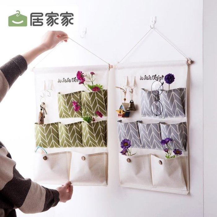 棉麻收納掛袋布藝多層門后掛兜宿舍懸掛式儲物袋掛墻收納袋