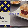 美兒小舖COSTCO好市多代購~PASQUIER 冷凍覆盆莓馬卡龍蛋糕(755g/盒)