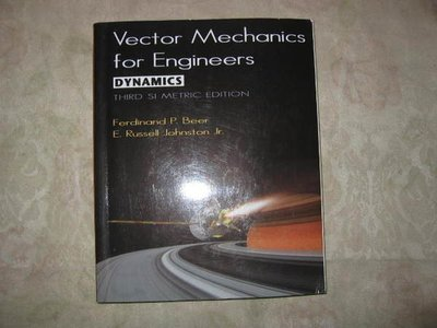 二姑書坊 :    Vector  Mechanics  For  Engineers