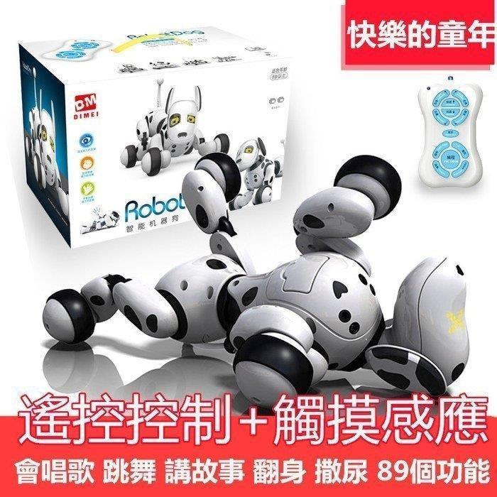 【星居客】 智能兒童機器狗電動無線遙控充電玩具機器早教益智仿/真會唱歌跳舞講故事翻身撒尿泰迪寵物狗玩具男女小孩玩具禮物S932
