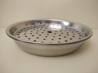 ((同心牌))正304(18-8)不鏽鋼圓形茶盤/瀝水盤/蒸盤15人