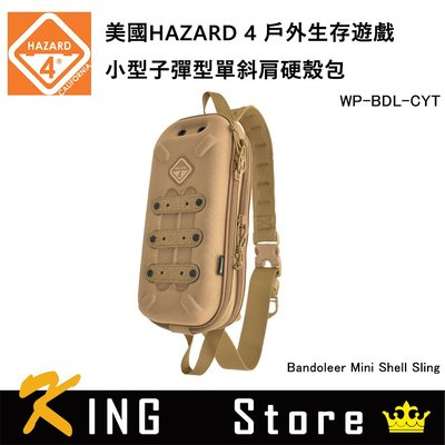 美國HAZARD 4 Bandoleer Mini Shell Sling 小型子彈型單斜肩硬殼包 WP-BDL-CYT