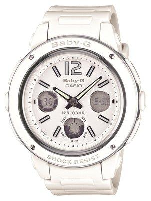 日本正版 CASIO 卡西歐 Baby-G BGA-150-7BJF 女錶 女用 手錶日本代購