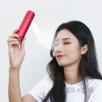 補水儀器臉部補水保濕神器蒸臉器納米噴霧儀器美容儀 -紫色薇洋