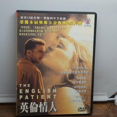 DVD電影/英倫情人/二手DVD2張