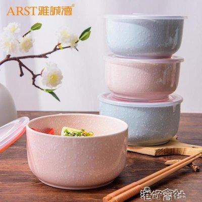 雅誠德 碗家用圓形保鮮碗 帶蓋日式便當盒 微波爐密封飯盒泡面碗