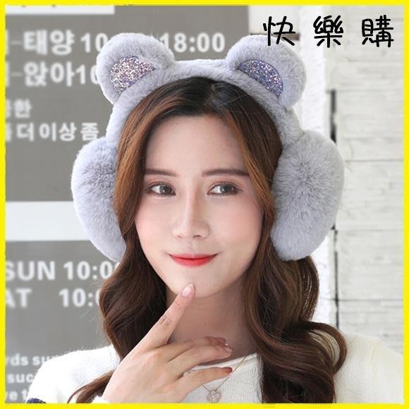 耳暖耳捂 可愛耳包耳暖耳捂韓版護耳罩毛絨耳朵套