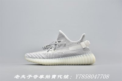 Adidas Yeezy Boost 350 V2 白天使 休閒運動 慢跑鞋 Ef2905 男女鞋 情侶鞋