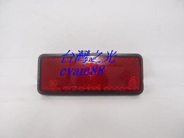 《※台灣之光※》全新通用方型紅色黑框TYC製反光片歐盟E-MARK認證DAEWOO PROTON TOBE HINO GETZ KIA
