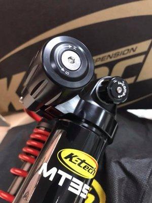 [屏東-晟信二輪] K-TECH MT35R 油壓預載可調 後避震 六代勁戰 五代勁戰 G6 雷霆S JETS 彪虎