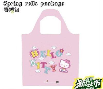 凱莉代購 澳洲 ENVIROSAX 春捲包 手提袋 環保隨身收納 購物袋 摺疊包 現貨出清1