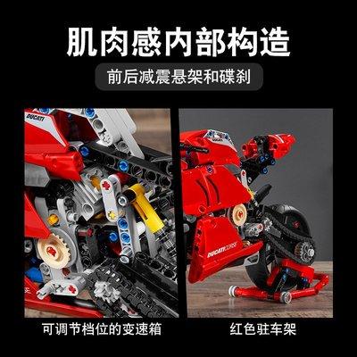 新風小鋪-樂高積木機械組42107杜卡迪摩托男孩成人高難度拼裝益智玩具模型