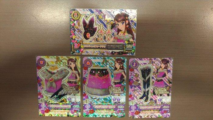 Aikatsu! 偶像學園 第一季 第四彈 紫吹蘭 浪漫皮草 04-51R 04-32R 04-29R 04-26R