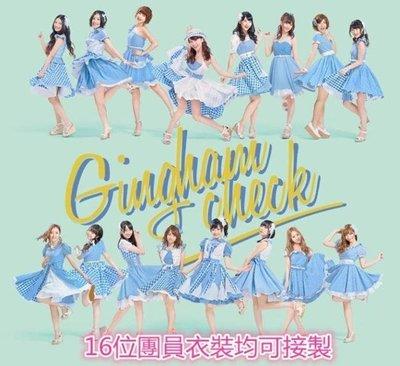 NFS GUTS AKB48 27th 女王亞樹Cosplay專業服裝訂做COS高還原細節 簡約全套衣服 優惠