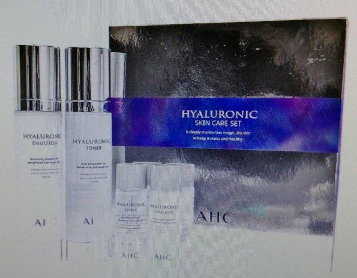 AHC 玻尿酸保濕神仙水+乳液超值組合 100ml x2 + 30ml x2