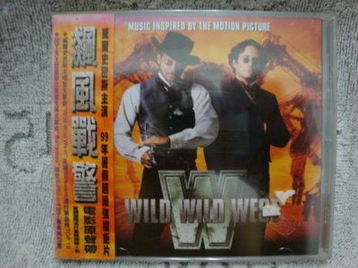 11 WILD WILD WEST 飆風戰警 電影原聲帶  環球