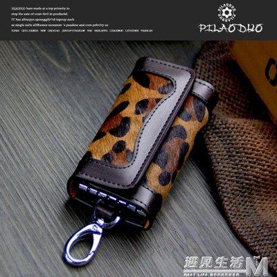 pilaoduo新款牛皮加馬毛鑰匙包豹紋女式女士車鑰匙包牛皮鑰匙扣    全館免運