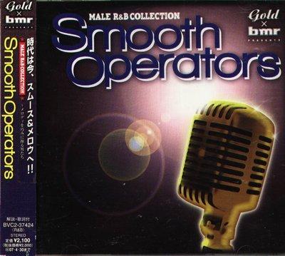八八 - GOLD x BMR presents Smooth Operators 2006 - 日版 CD+OBI