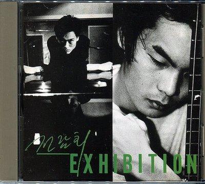 【嘟嘟音樂坊】EXHIBITION - 1st Album  韓國版