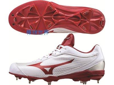 棒球世界 全新16年 MIZUNO 美規美津濃 棒球釘鞋 CROSS ASSIST CQ系列 特價  白紅色