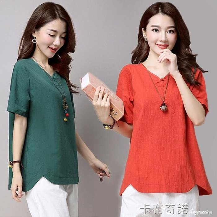 文藝復古棉麻短袖T恤女夏季寬鬆大碼V領純色百搭體恤亞麻上衣