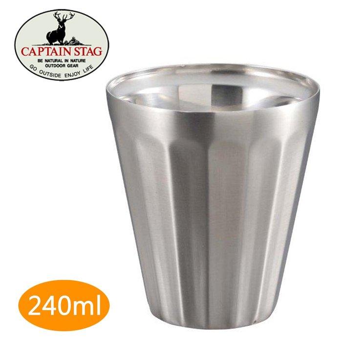 丹大戶外用品【Captain Stag】日本鹿牌 真空二重杯 240ml 不鏽鋼/鋼杯/保溫保冷/杯子 UE-3228