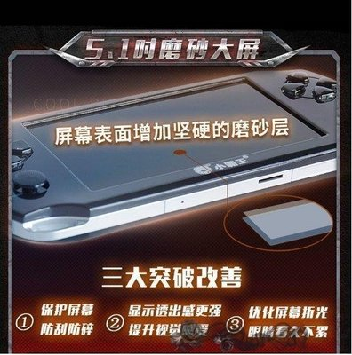 「名揚 小霸王遊戲機掌機psp懷舊大屏S9000A可充電FC掌上遊戲機兒童GBA-93」