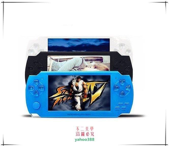 美學166PSP遊戲機 X6升級版8GB兒童遊戲機 遊戲機掌機 PSP+【❖55101